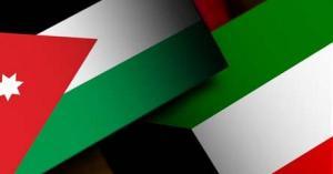 الأردن والكويت يوقعان اتفاقيات ومذكرة تفاهم اليوم