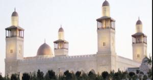 مواعيد الصلاة في الأردن اليوم الاربعاء 13-2-2019