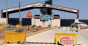 تمديد العمل بمركز حدود جابر