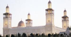 مواعيد الصلاة في الأردن اليوم الخميس 14-2-2019