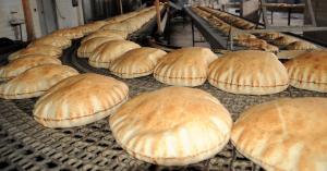 آلية صرف دعم الخبز 2019