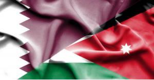 قطر تعزي الأردن