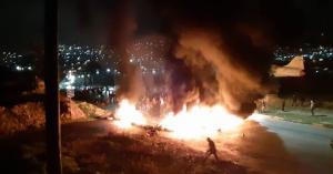 بيان ناري لعشيرة الزغول.. بعد أحداث عنجرة
