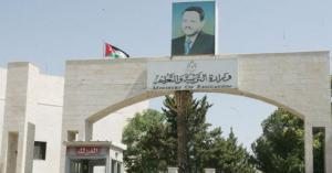 تعليق دوام مدارس محافظة عجلون ليوم غد الاحد