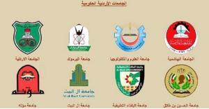 مطالبات بعفو عام في الجامعات
