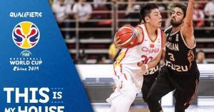 نشامى السلة يلتقون المنتخب الصيني