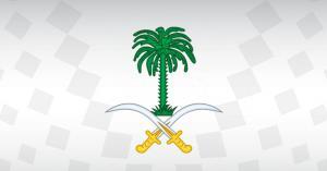السعودية..وفاة الأمير عبدالله بن فيصل بن تركي