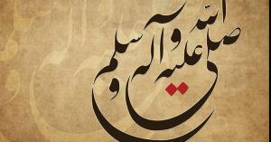 """وصف النبي """"محمد"""" كما ورد عن الصحابة"""