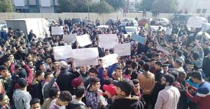 طلبة التوجيهي يعتصمون ضد النظام الجديد
