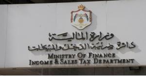 هل سيكون هناك تمديد لفترة إعفاء غرامات الضريبة؟