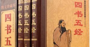 قرار بإدراج اللغة الصينية في المناهج