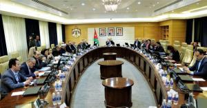 4.5 مليون دولار منحة يابانية للأردن