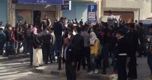 اعتصام لطلبة التوجيهي في معان