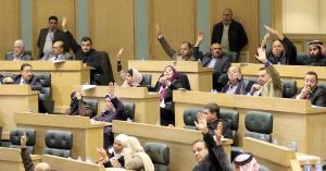 من هم النواب الذين غابوا عن جلسة اليوم؟