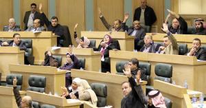 100 نائب يدعون لعقد جلسة عاجلة