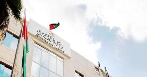 بيان صادر من وزارة العمل بخصوص الباحثين عن العمل