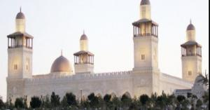 مواقيت الصلاة في الأردن