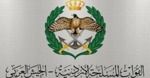 مواعيد استقبال طلبات التجنيد لابناء محافظة مادبا