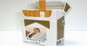 قضية الدخان