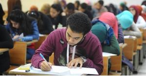 هام للطلبة حول الامتحانات النهائية