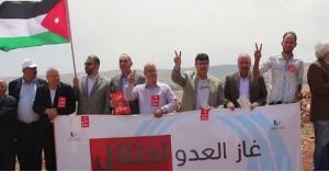 نواب يطالبون مناقشة تفاصيل اتفاقية الغاز الاسرائيلي