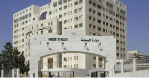 تحقيق واسع النطاق في وزارة الصحة