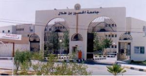 تعليق الدوام باحدى جامعات المملكة