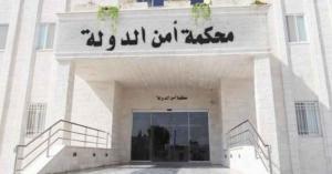 أمن الدولة تحاكم متهمين خططا لقتل جنود صهاينة