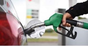 فرض ضريبة على المشتقات النفطية
