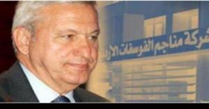 السلطات الأردنية تطلب من بريطانيا تسليم الكردي