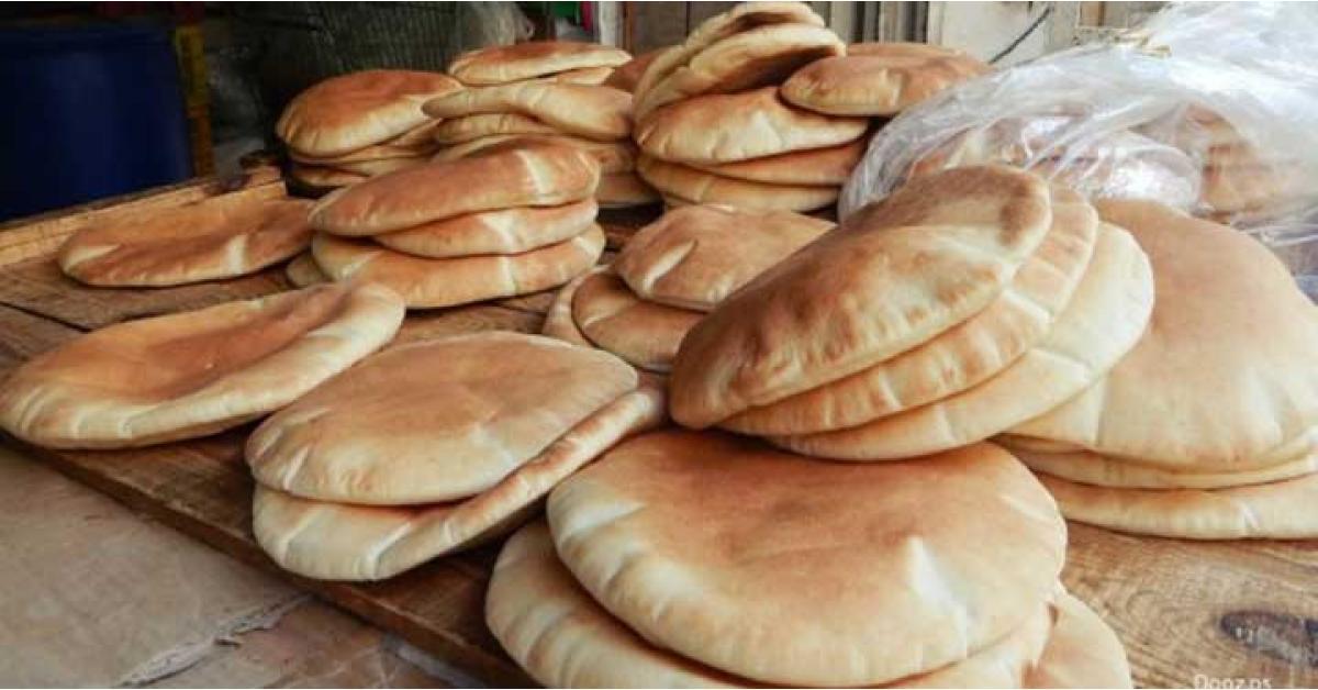 صرف دعم الخبز قبل شهر رمضان