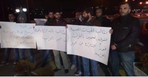تفاصيل الوقفة الاحتجاجية امام وزارة الخارجية (صور)