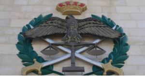 الأمن العام يصدر بيان هام