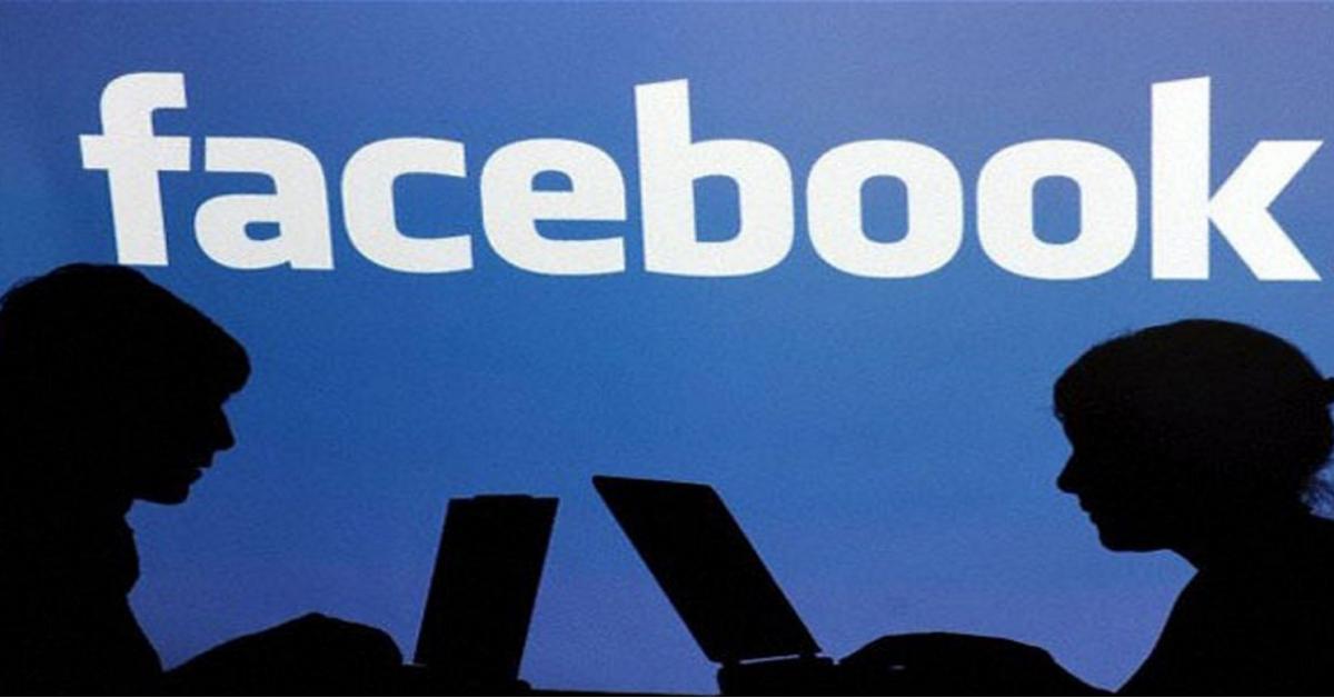 فيسبوك تسجيل الدخول