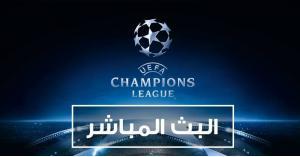 نتائج قرعة دوري ابطال اوروبا 2019 ربع النهائي دور 8