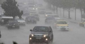 تحذيرات من الدفاع المدني للتعامل مع احوال الطقس في الاردن