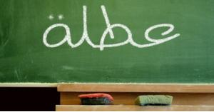 مطالب بتعطيل المدارس يوم الثلاثاء المقبل