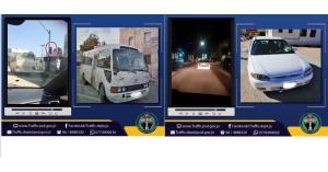 ضبط سائقين ارتكبا مخالفات خطرة.. فيديو