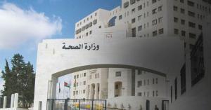 دراسة لإنشاء مستشفى حكومي جديد في عمان