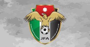 قرارات صادرة عن لجنة الاستئناف... تخفيض عقوبة اللاعب عدي زهران الى (5) مبارايات