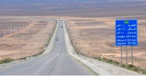 إكمال طريق بغداد الدولي الاسبوع المقبل