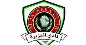 نادي الجزيره يلوح بالانسحاب من بطولتي الدوري والكاس