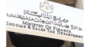 """""""ضريبة الدخل"""" توضح حول مبالغ التبرعات لحملة الغارمات"""