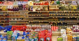 تخفيض أسعار 46 سلعة غذائية