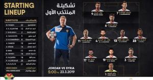 بث مباشر مباراة الاردن وسوريا اليوم