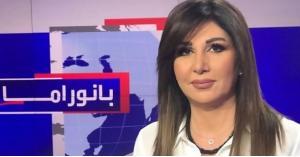 """المذيعة """"منتهى الرمحي"""" تبرر سبب حذفها تغريدة عن """"عمر ابو ليلى"""""""