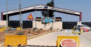 دعوة لمالكي السيارات السورية في الاردن
