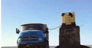 """""""انفجار بئر نفط"""" في منطقة الجفر!"""