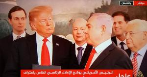 """ترامب يوقع اعلانا رئاسيا باعتراف أمريكا بسيادة """"اسرائيل"""" على الجولان"""