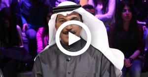 سقوط عبد الله الرويشد على المسرح.. فيديو